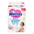 妙而舒金緻柔點透氣紙尿布 M 號 256 片 - 日本版