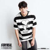 STAYREAL X PEANUTS 黑白配史努比條紋T