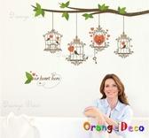 壁貼【橘果設計】鳥籠之愛 DIY組合壁貼 牆貼 壁紙 壁貼 室內設計 裝潢 壁貼