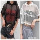 罩衫 Perspective loose mesh short sleeve t-shirt透視寬鬆網紗t罩衫 韓菲兒