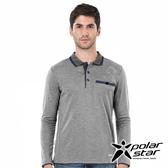 PolarStar 男 吸排長袖POLO衫『灰』P19221 上衣 男版 休閒 戶外 登山 吸濕排汗 透氣