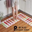 地墊/長條廚房防滑墊吸水【歐洲站】