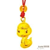 J'code真愛密碼-福氣小龍 純金墜飾(大)