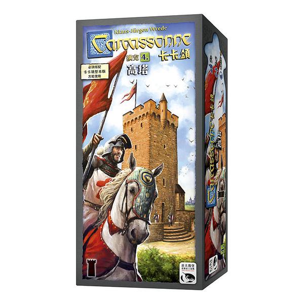 『高雄龐奇桌遊』 卡卡頌2.0 高塔擴充 THE TOWER EX 繁體中文版 正版桌上遊戲專賣店