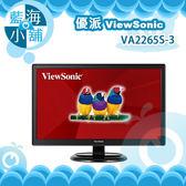 ViewSonic 優派 VA2265S-3 22吋FHD寬螢幕LED液晶顯示器 電腦螢幕