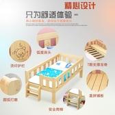 實木兒童床帶護欄小床男孩單人床