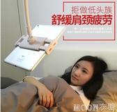 手機支架懶人手機架iPad床頭Pad看電視萬能通用床上用平板夾直播4 現貨快出