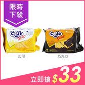 印尼 Gery 厚醬 起司/巧克力 蘇打餅(110g) 2款可選【小三美日】零食/團購 原價$35