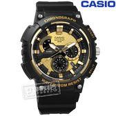 CASIO MCW 200H 9A 卡西歐三針三眼碳纖維紋路防水 橡膠手錶金黑色52mm