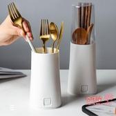 筷籠 廚房筷子收納盒勺子筷筒多功能防塵家用瀝水筷籠收納盒子