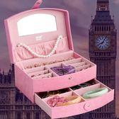 首飾盒公主歐式韓國飾品收納珠寶耳釘項鍊多層大容量