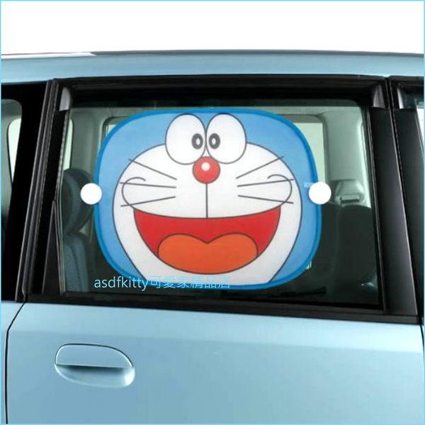 asdfkitty可愛家☆哆啦A夢大臉2入摺疊車窗用遮陽板-日本正版商品