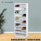 【米朵Miduo】2.1尺開放式塑鋼鞋櫃 開棚鞋櫃 防水塑鋼家具【促銷款】