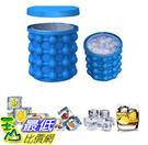[107玉山最低比價網] 矽膠製冰桶 家用冰盒 冰塊模具 冰塊收納 冰鎮桶 矽膠冰桶