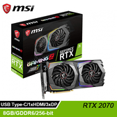【MSI 微星】RTX 2070 GAMING Z 8G 顯示卡