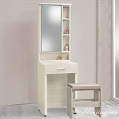 【水晶晶家具/傢俱首選】HT1607-3 東尼1.7呎白雪杉木心板單抽鏡台(附椅)~~小房間超好用