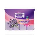 驅塵氏香氛清潔袋-薰衣草小(4入【愛買】