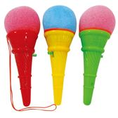 大冰淇淋球槍 (單入不挑款) 兒童玩具 射擊遊戲 (購潮8)