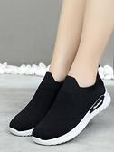 2021新款時尚百搭休閒女鞋老北京布鞋女一腳蹬平底休閒運動跑步鞋 伊蘿 618狂歡