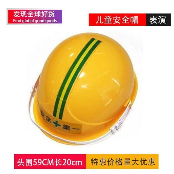 兒童安全帽幼兒園頭盔表演道具角色扮演兒童玩具光頭強帽安全頭盔 草莓妞妞