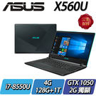 【ASUS華碩】【零利率】X560UD-0311B8550U  閃電藍 ◢15.6吋8代極速效能機 ◣