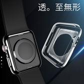 蘋果 Apple Watch 4 3 2 1 智慧手錶 保護殼 透明 矽膠 iwatch 4 軟殼 防刮 防摔 保護套