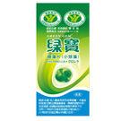 綠寶綠藻片(小球藻)360錠【康是美】...