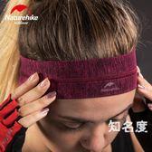 頭帶 運動頭帶止汗帶 男女頭巾吸汗帶跑步髮帶籃球頭戴束發