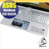 【Ezstick】ASUS S532 S532FL 奈米銀抗菌TPU 鍵盤保護膜 鍵盤膜