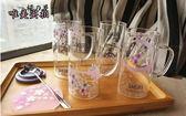 雙十二狂歡日式櫻花杯子個性創意耐熱玻璃杯帶蓋花茶杯可愛牛奶咖啡杯馬克杯【櫻花本鋪】