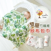 嬰兒紗布包巾蓋被 荷蘭Muslintree正版授權雙層手繪竹纖維浴巾-JoyBaby