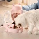 寵物餵食器 貓咪自動喂食器二合一體狗狗飲水自助貓食盆喂貓糧盆【快速出貨八折下殺】