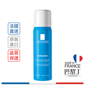 La Roche-Posay 理膚寶水 瞬效控油噴霧(小藍噴) 50ml【巴黎丁】台灣公司貨