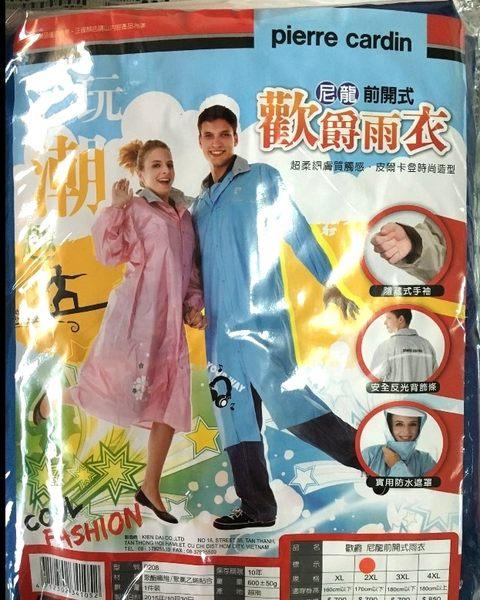 尼龍前開式高級雨衣 安全反光背飾條 防水遮罩