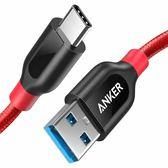 ANKER PowerLine+ USB-C to USB-A3.0編織線0.9M(紅)