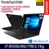 【ThinkPad】E580 20KSCTO3WW 15.6吋i7-8550U四核RX550 2G獨顯Win10商務筆電