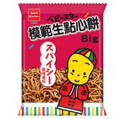 模範生點心餅-大雞味湯料82g【愛買】