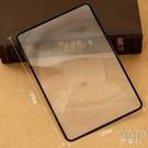 PVC放大鏡書簽大面積卡片超薄閱讀放大鏡名片式放大鏡(180x120) 快速出貨
