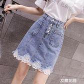 時尚蕾絲花邊拼接女2019夏季新款a字裙單排扣修身高腰牛仔半身裙『艾麗花園』
