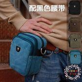 帆布腰包多功能大容量豎款手6.44寸男穿皮帶運動女單肩