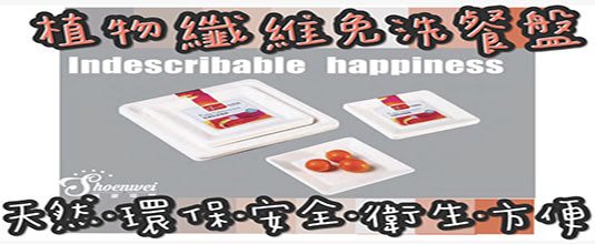 happy0224-hotbillboard-9ebfxf4x0535x0220_m.jpg