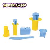 【瑞典 Kinetic Sand 動力沙】迷你城堡模具組