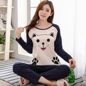 女款 春秋冬季韓版長袖純棉睡衣女全棉外穿家居服女士可愛卡通兩件套裝