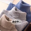 秋冬季新款毛衣女高領加厚套頭短款修身顯瘦學生羊毛衫針織打底衫 新年禮物