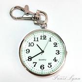 老人錶清晰大數字男士懷錶鑰匙扣掛錶學生考試用石英手錶護士錶 聖誕節全館免運