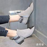 中大尺碼女靴子秋冬季新款尖頭鞋鐵頭磨砂短靴粗跟馬丁靴低跟切爾西靴 AW16198【旅行者】