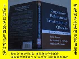 二手書博民逛書店Cognitive--Behavioral罕見Treatment