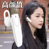 M6無線藍牙耳機超長待機入耳塞掛耳式立體聲手機通用4.1開車運動跑步商務無線耳機