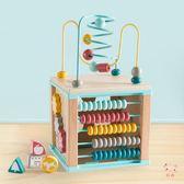 繞珠玩具兒童積木繞珠百寶箱早教串珠積木男女孩智力木質串珠玩具XW(行衣)