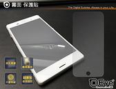 【霧面抗刮軟膜系列】自貼容易 forHTC ONE X9 Dual sim 手機螢幕貼保護貼靜電貼軟膜e